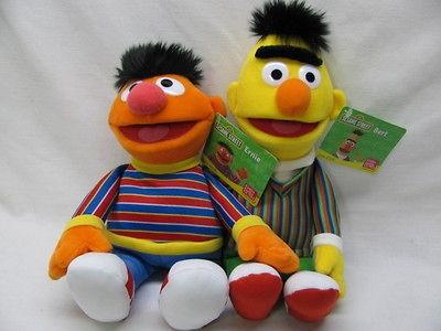 GUND SESAME STREET BERT and ERNIE dolls set of 2 NWT