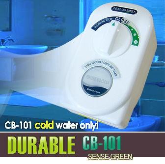 KOREA BIDET CB 101 TOILET SEAT ATTACHMENT COLD SHATTAF SPRAYER Washlet