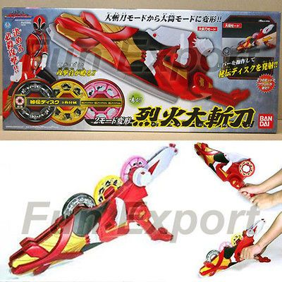 Power Rangers Samurai Shinkenger DX REKKA DAIZANTO Dai Zanto Fire
