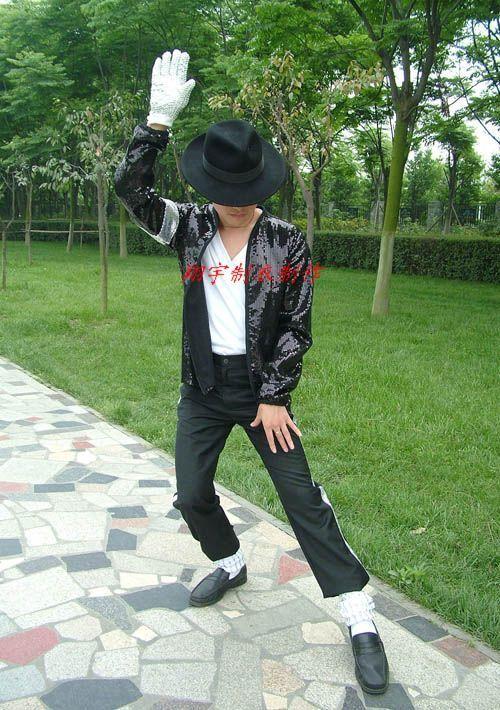 Michael Jackson Billie Jean Jacket MJ Sequin !