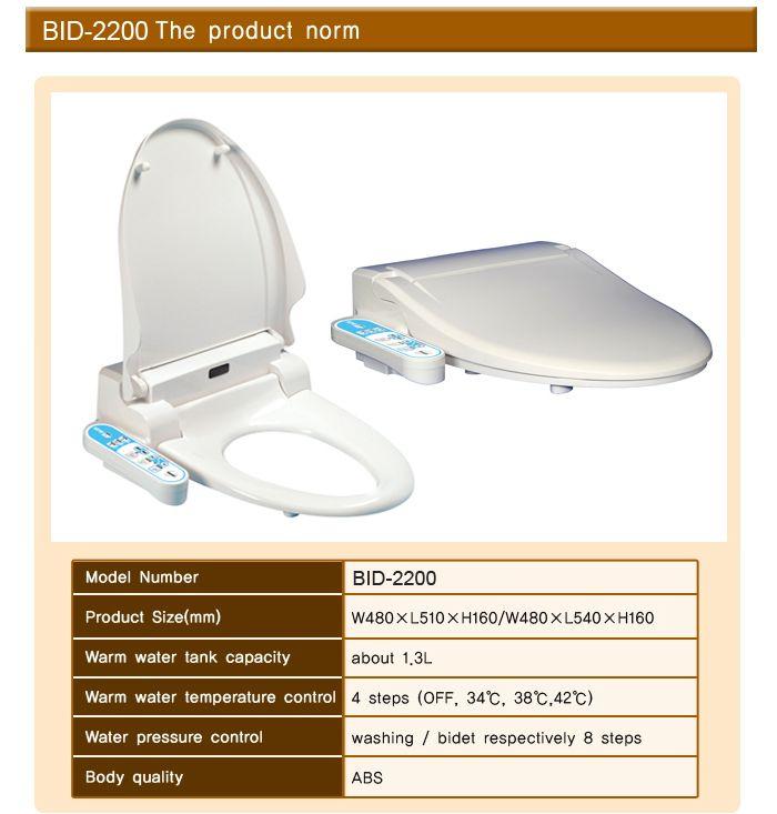 YoYo Bid 2200 Electric Bidets Sprayer Toilet Heated Warm Seat Washlet