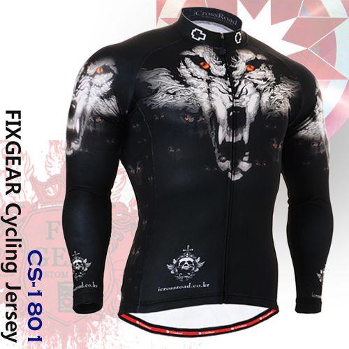 FIXGEAR Cycling Jersey Custom Road Bike Clothes CS 1801 ae22ac3f2