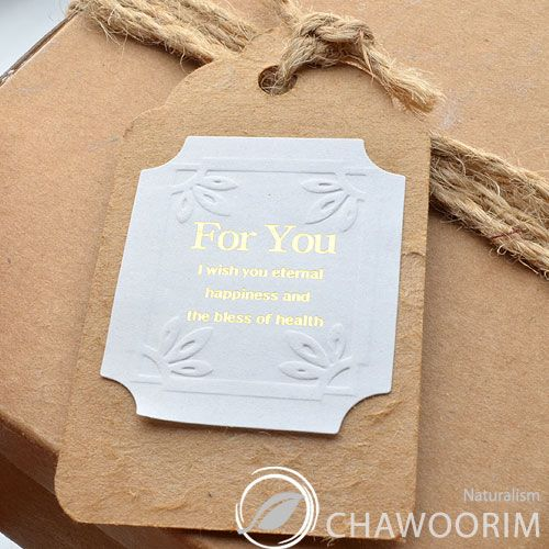 100pcs Luxury For You Gold Peel Off Stickers for Gift Packaging, Gift
