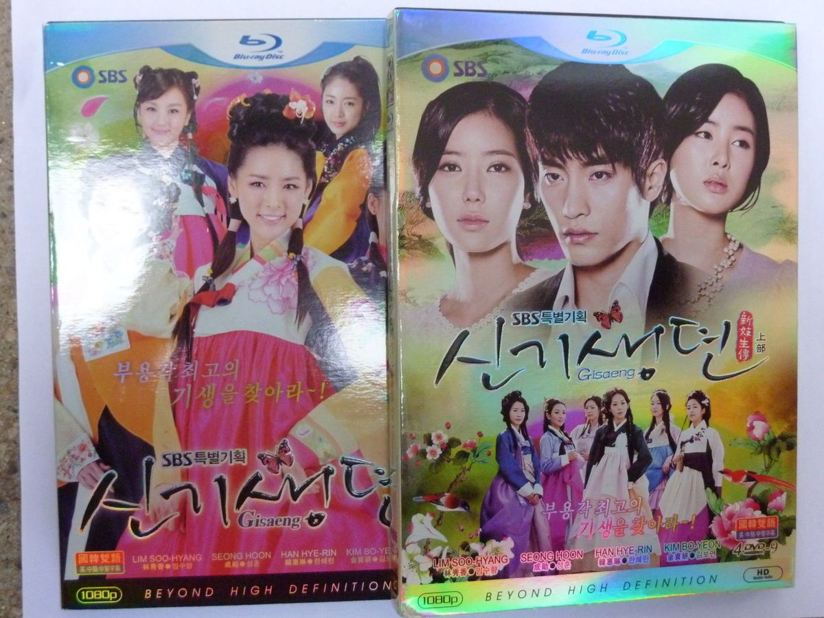 New Tales of Gisaeng Korean Drama with English Subtitle