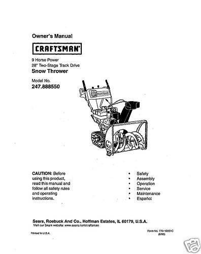 Sears craftsman snow thrower manual model no 247 888550