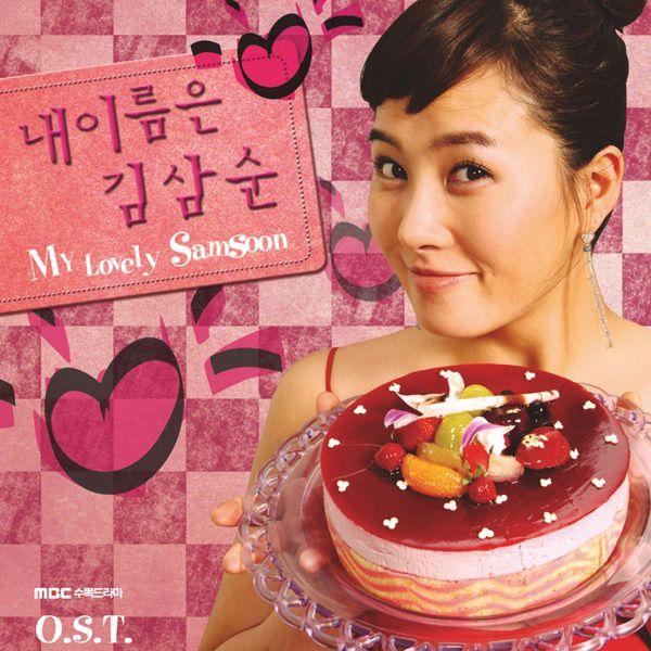 My Lovely Sam Soon OST MBC TV Drama Hyun Bin Kim Sun A